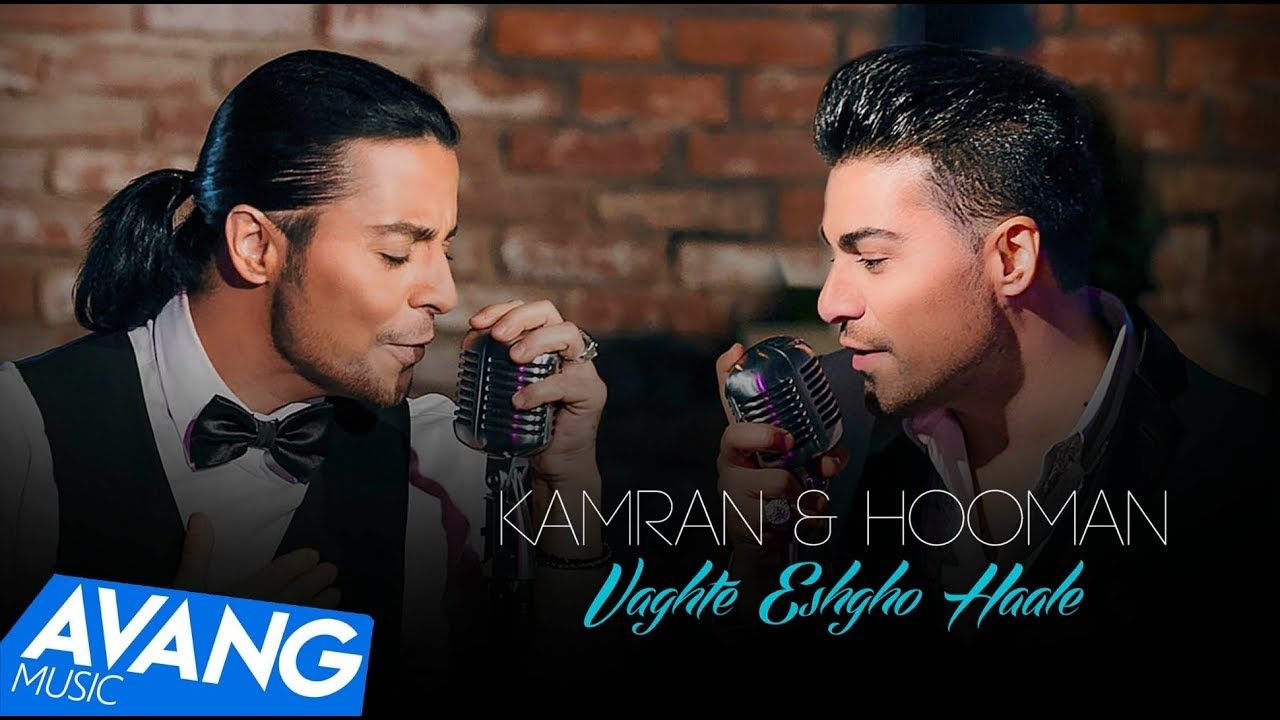 Kamran & Hooman — Vaghte Eshgho Haale OFFICIAL VIDEO 4K