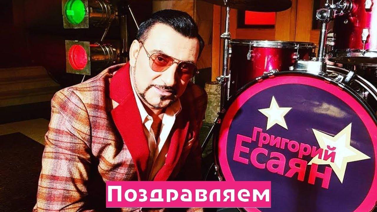 Григорий Есаян — Поздравляем (Official Music Video) 4K