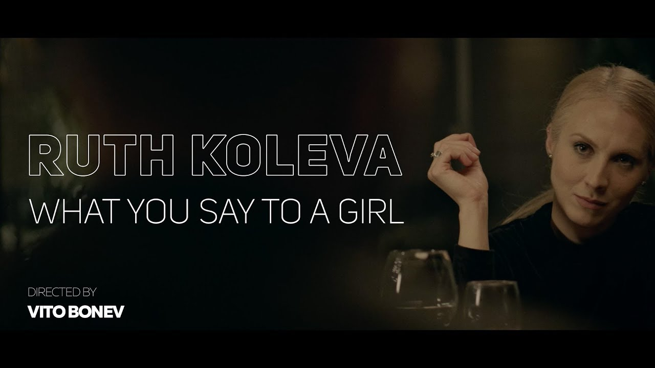 Ruth Koleva — What you say to a girl? (Official Video)