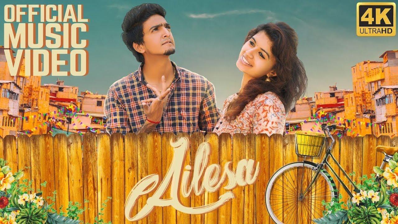 Ailesa — Official Music Video — 4K | Balaji Radhakrishnan, Harija | A Shakti Sivamani Musical