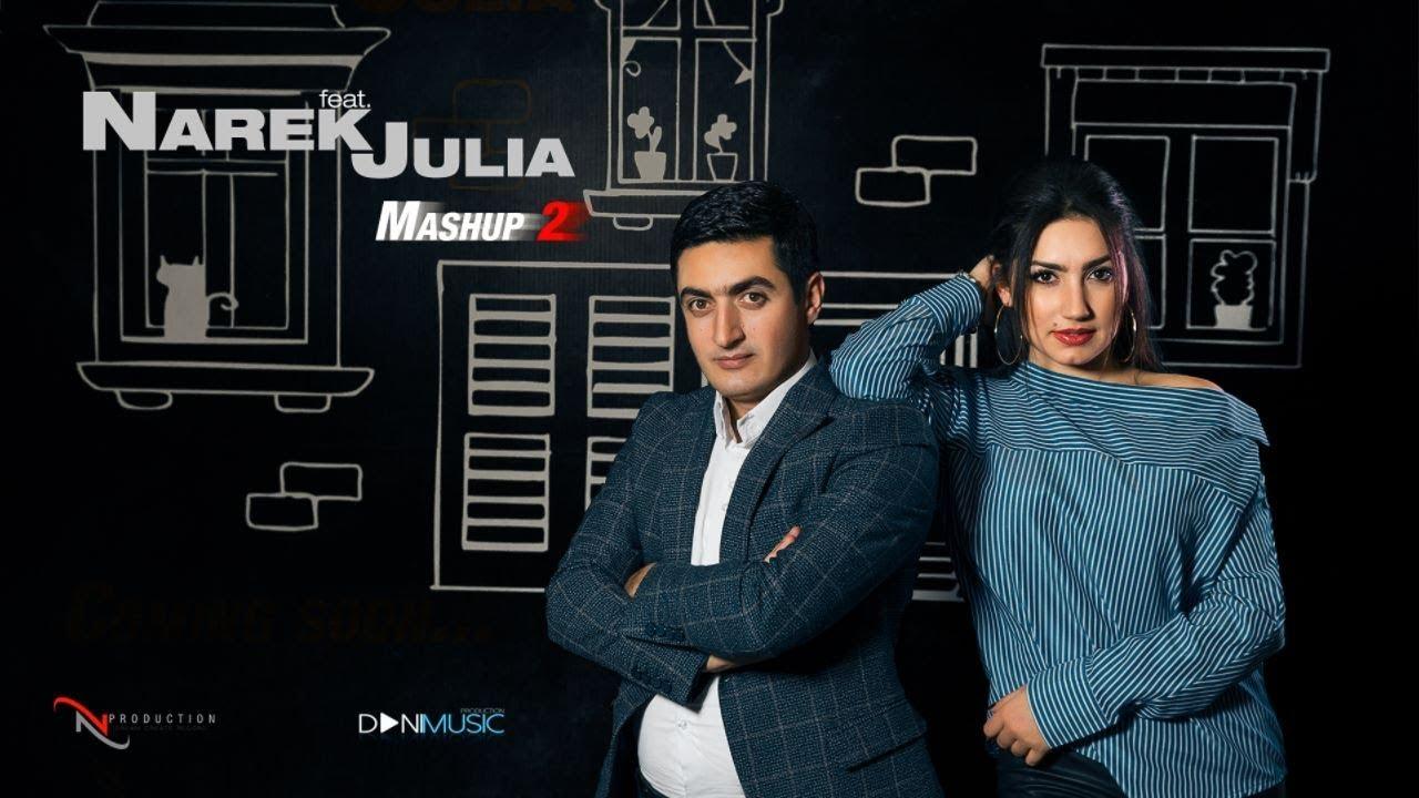 Narek & Julia — Mashup 2   OFFICIAL VIDEO 2018  