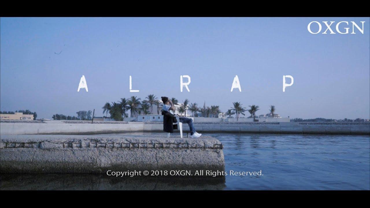 القيادات العليا — الراب (Official Video Clip 2018)