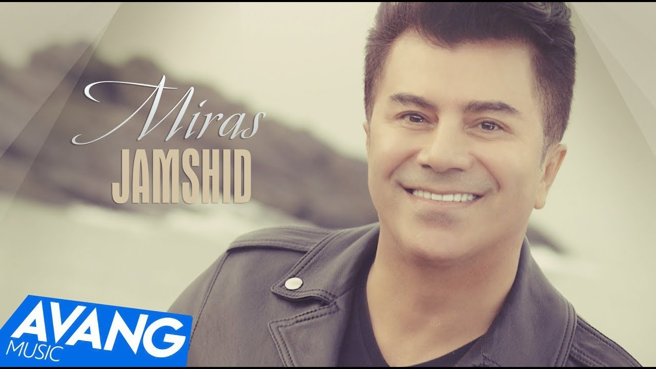 Jamshid — Miras OFFICIAL VIDEO HD