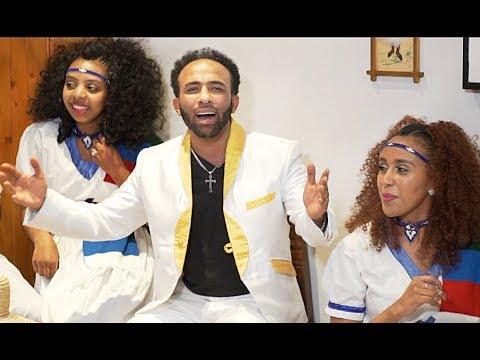 Andit Okbay — Luwamey (ልዋመይ) — New Eritrean Music Video 2018 [Official video]