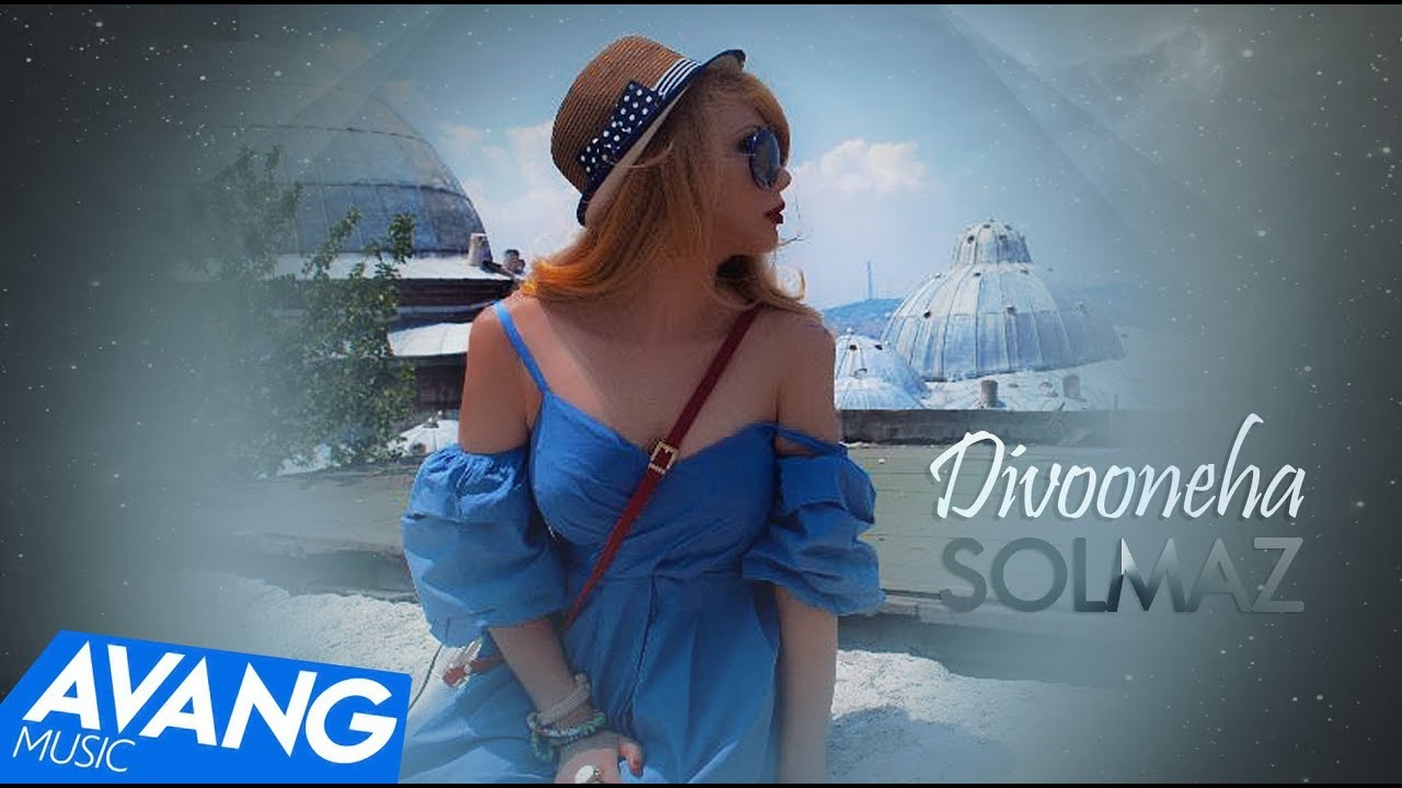 Solmaz — Divooneha OFFICIAL VIDEO HD