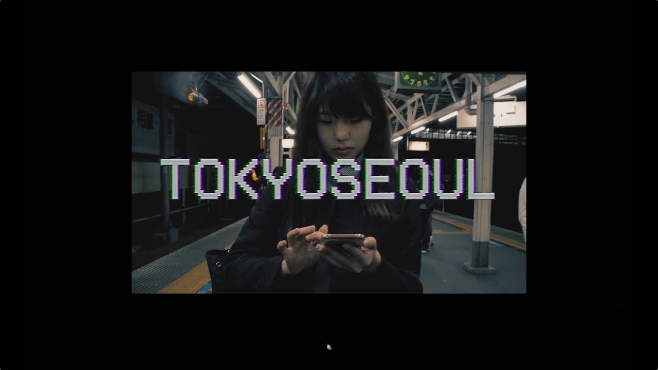 YunB — Tokyo Seoul (feat. Antarius, EK & Bola) [Official Video]