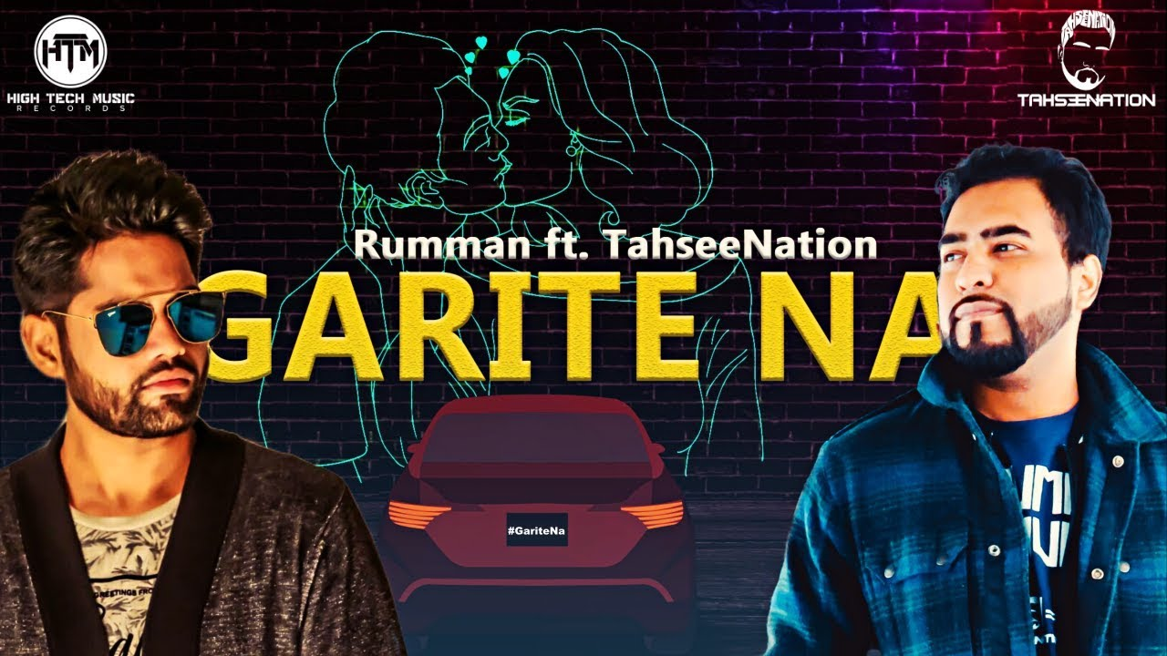 Garite Na (Official Music Video) — Rumman ft TahseeNation | Valentines Day Special | HTM Records