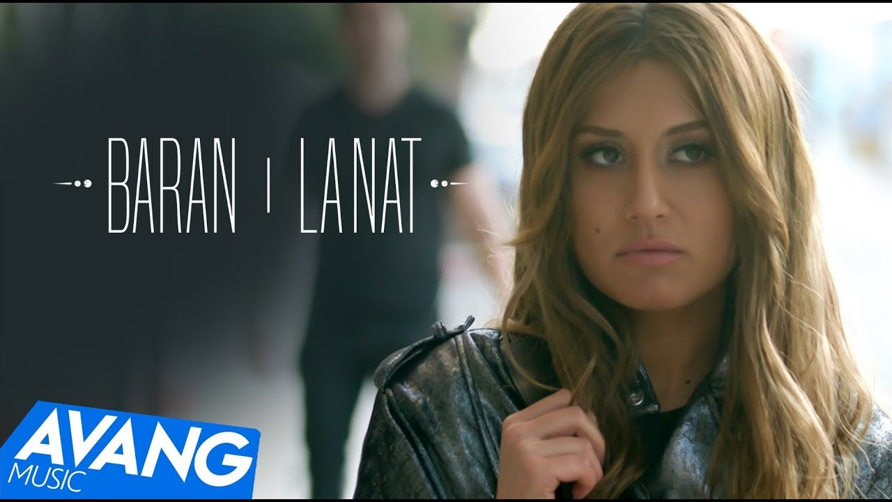 Baran — Lanat OFFICIAL VIDEO HD