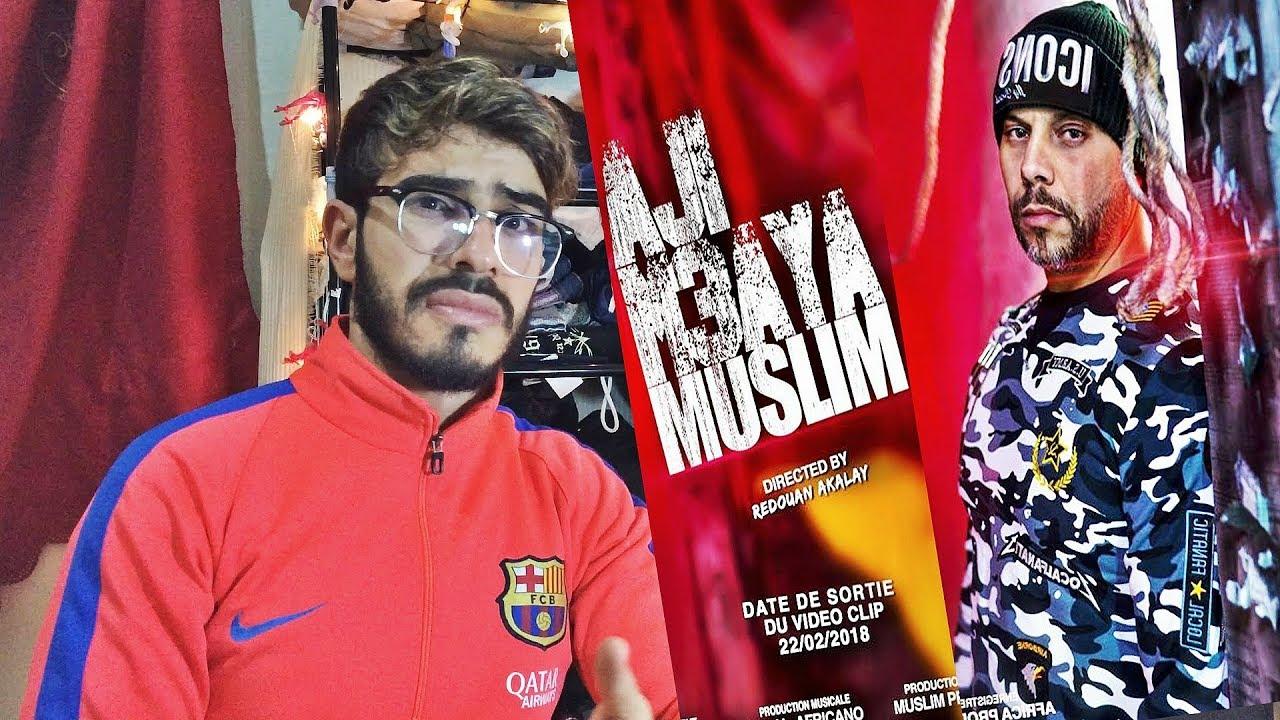 Muslim — Aji M3aya (Official Video Clip 2018) مسلم ـ أجي معايا